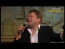 Михаил Шелег - За глаза твои карие (муз. и сл. М. Шелег)
